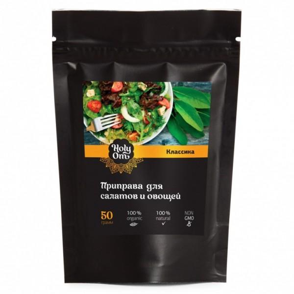Приправа для салатов и овощей