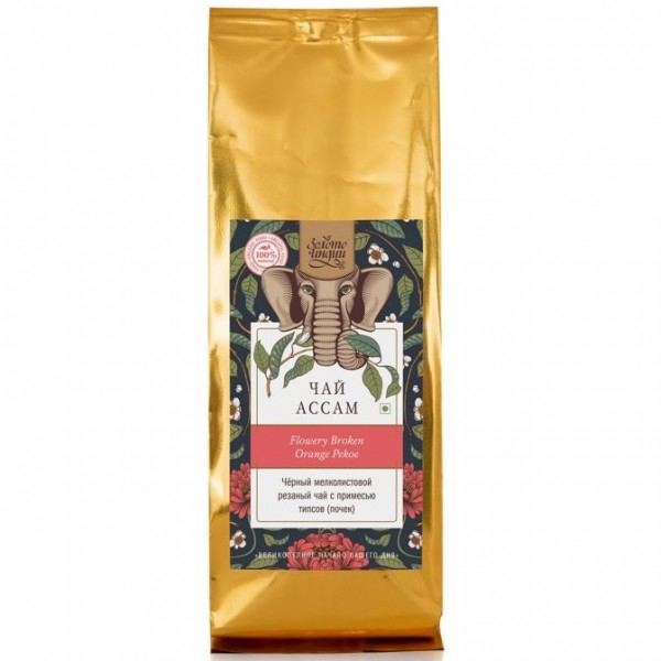 Чай Ассам Golden Flowery Orange Pekoe